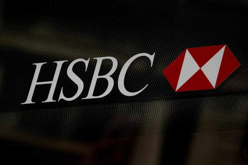 HSBC sets up private banking business in Thailand, second in Southeast Asia
